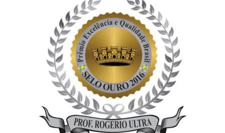 NOSSOS CURSOS RECEBERAM O PREMIO DE QUALIDADE 2016